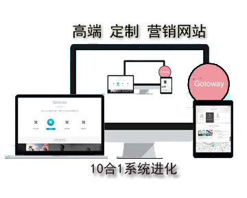 Website construction | Website development | Website revision