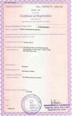 卓辰网络科技营业执照