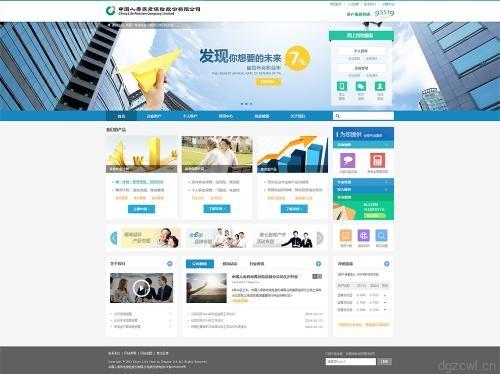 网站建设案例图