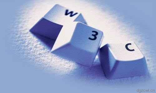 W3C标准